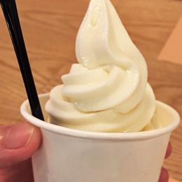 http://powerplatform.co.za/PP/wp-content/uploads/2019/11/soft-serve-ice-cream-3.jpg